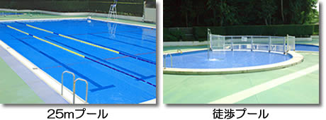 25mプール・徒渉プール